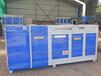 注塑廠廢氣凈化廢氣凈化設備,廢氣凈化器