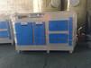 VOCS廢氣凈化設備廢氣凈化設備價格,廢氣凈化機