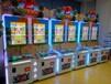 廣東供應叢林大作戰游戲機廠家直銷,叢林大作戰游戲機電子標簽