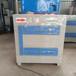 印刷廠廢氣過濾廢氣凈化設備供應,廢氣過濾設備