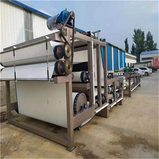 東莞供應二手帶式污泥壓濾機洗沙場環保設備