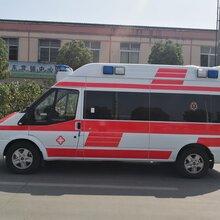 奢华江铃福特V348pro救护车厂家直销