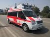 西藏熱銷福特V348Pro救護車生廠廠家參數配置,新款福特V348Pro救護車