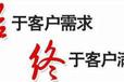 凤阳县奥克斯洗衣机维修洗衣机故障报修热线,奥克斯全自动洗衣机维修