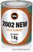 進口德國TRSTRS2002new質量可靠,德國TOPDRS2002粘接劑