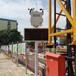 云浮施工工地揚塵監測儀對接住建平臺揚塵監測系統