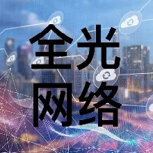 沈陽弱電工程公司圖片