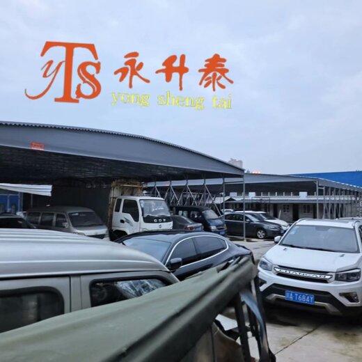 移動式雨棚黔江區大型移動式雨棚