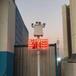 中山PM2.5監測儀廠家揚塵監測系統