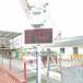 梅州噪聲監測設備揚塵監測系統