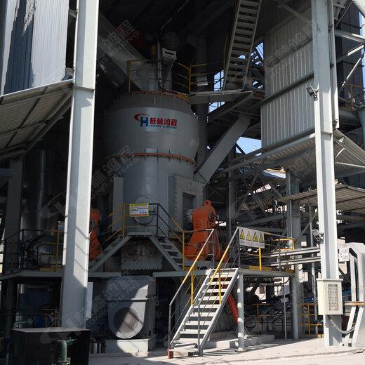 重鈣立磨生產工藝,立式磨粉機
