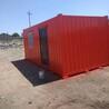 市工地集装箱
