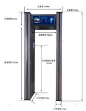 华中地区华盾HD-III手机安检门