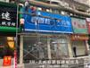 3M艾利連鎖藥房3M貼膜招牌,天津東麗從事老百姓大藥房門頭招牌總代直銷