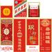 企業品牌定制酒系列醬香型招商