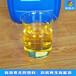北京節能燃料無醇植物油燃料性能可靠,新型燃料植物油加盟