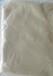天津爭光強堿陰離子交換樹脂,色譜樹脂