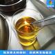 无醇植物油燃料图