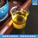 鴻泰萊無醇燃料植物油,鹽城鴻泰萊無醇燃料植物油性能可靠