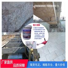 鄭州_改性環氧樹脂砂漿_信譽保證圖片