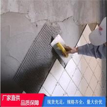 井岡山_環氧樹脂耐酸膠泥_廠家-價格實惠圖片