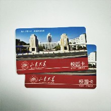深圳圖書館一卡通IC卡讀者證廠家
