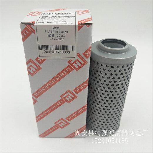 生产贺德克滤芯LH1300R005BNHC服务
