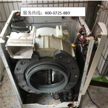 馬鞍山花山區康佳洗衣機維修聯系電話是多少,康佳滾筒洗衣機維修圖片