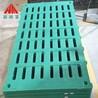 BMC漏糞板直供河南生產廠家