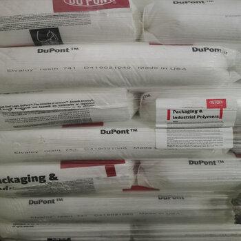 美國杜邦聚甲醛樹脂,天津寶坻美國杜邦POM塑膠原料