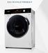 合肥经开区康佳洗衣机维修厂家服务电话,康佳滚筒洗衣机维修