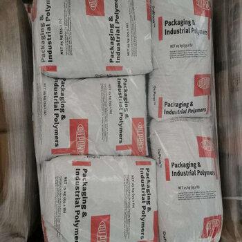 美國杜邦賽鋼料,江蘇徐州美國杜邦POM塑膠原料