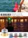 阜新船舶GPS同步航標燈,太陽能航標燈