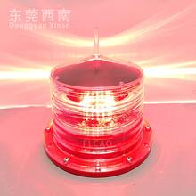丹東落地式太陽能航空障礙燈,鐵塔障礙燈圖片