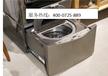 格蘭仕格蘭仕滾筒洗衣機維修,合肥廬陽區格蘭仕洗衣機維修24小時預約報修熱線