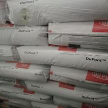 美國杜邦聚甲醛樹脂,北京房山POM塑膠原料