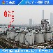 石家莊新樂環保節能產品無醇節能燒火油廠家直銷,明火點不燃燃料