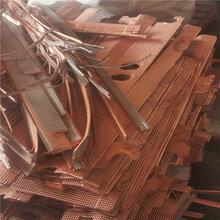 龙岗废铜边料回收坪山回收磷铜废料坑梓废铜回收公司图片