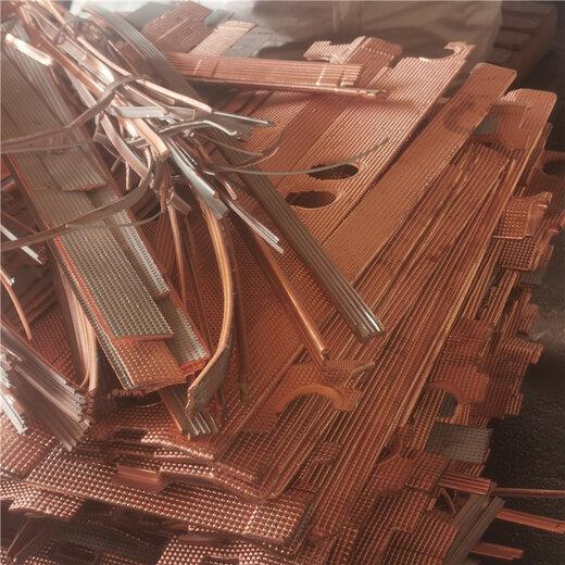 龙岗废铜边料回收坪山回收磷铜废料坑梓废铜回收公司