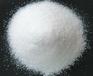 河北聚丙烯酰胺生產廠家污水處理陽離子聚丙烯酰胺PAM價格