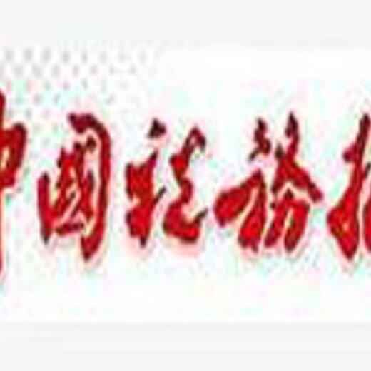 深受客戶好評中國交通報解除合同登報公告