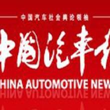 中國改革報價格超乎想象注銷公告登報圖片