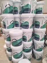 吉林硅烷工厂供应,硅烷浸渍图片