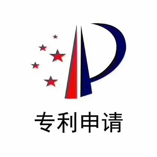 坪山新區提供國家高新技術企業認定量大從優,專利申請