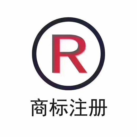 龍崗承接國家高新技術企業認定信譽,版權登記