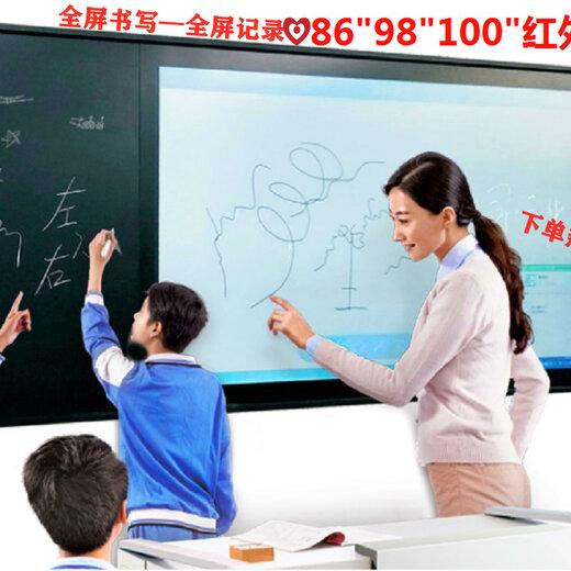 同創98寸紅外智慧黑板,紅外記憶智慧互動黑板