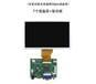 LB104S02-TD01,10.4寸驅動板