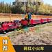 軌道小火車款式新穎,復古蒸汽小火車