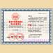湖北鄂州高空外墻清洗服務企業資質申辦條件及好處