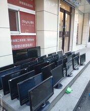本溪上门电脑回收大量公司积压库存评估,沈阳二手电脑回收